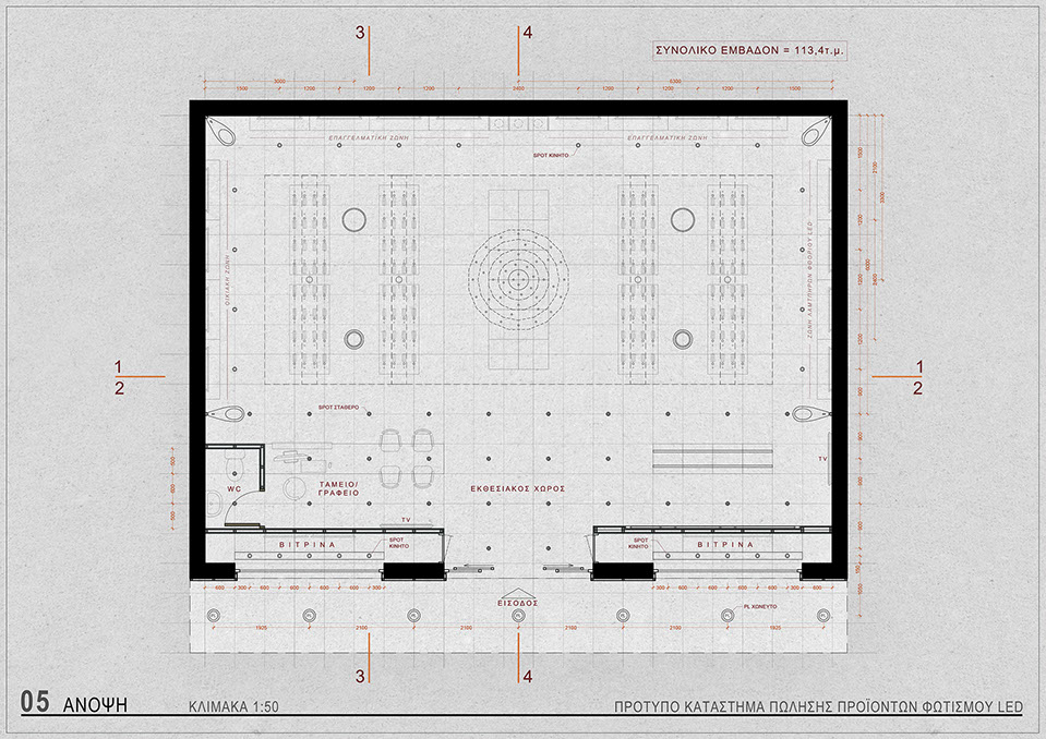 Home: Interior Design Reflected Ceiling Plan